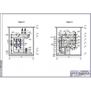 """Дипломная работа на тему """"Проектирование транспортабельной котельной установки на котлах пульсирующего горения КВа-П-120"""""""