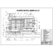 Реконструкция котельной, с переводом паровых котлов ДКВР-6,5-13 на водогрейный режим