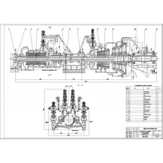 """Дипломная работа на тему """"Реконструкция котло-турбинного цеха ТЭЦ с модернизацией турбины ПТ 6575-13013"""""""