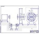 Модернизация механизма привода дымососа
