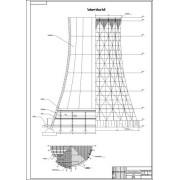 Повышение экономичности турбоагрегатов 2 типа ПТ-60-1302 путем строительства и ввода в эксплуатацию новой градирни в условиях максимальных конденсационных нагрузок