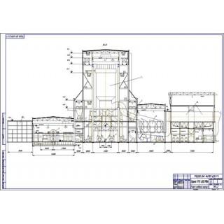 """Дипломная работа на тему """"Проект ГРЭС 4000 МВт на базе мощных конденсационных блоков К–800–240"""""""