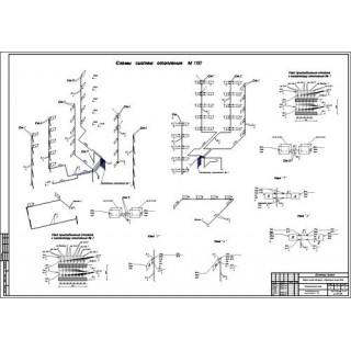 """Дипломная работа на тему """"Проект систем отопления и вентиляции жилого дома"""""""