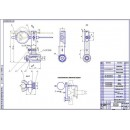 Проект участка диагностики легковых автомобилей с разработкой приспособления для закрепления якорей генераторов и стартеров
