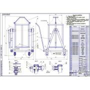 Реконструкция аккумуляторного участка с разработкой тележки для транспортировки электролита