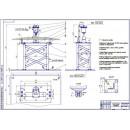 Реконструкция кузнечно-рессорного участка с разработкой стенда для ремонта рессор