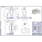 Реконструкция медницкого участка с разработкой приспособления для развальцовки трубок