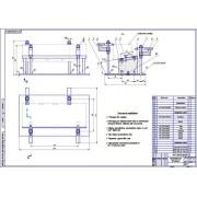 Реконструкция моторного участка с разработкой приспособления для закрепления головки блока цилиндров двигателя ЯМЗ