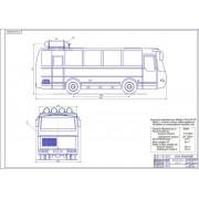 Модернизация системы питания автобуса ПАЗ-4230-01У для работы на компримированном природном газе
