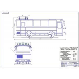Дипломная работа на тему: Модернизация системы питания автобуса ПАЗ-4230-01У для работы на компримированном природном газе