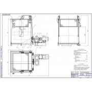 Организация и технология ремонта подвижного состава - установка для мойки деталей и узлов