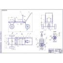 Совершенствование организации ТР для обкатки агрегатов