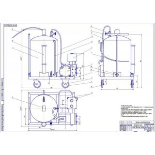 Дипломная работа на тему: Разработка декомпрессионной установки для откачки масла