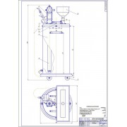 Разработка бака маслораздаточного с пневмоприводом
