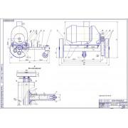 Совершенствование организации ТО и Р с разработкой гайковерта подкатного электрического