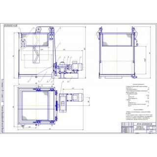 Дипломная работа на тему: Совершенствование технологии ремонта машин - Установка для мойки деталей