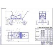Совершенствование технологии ремонта машин с разработкой стенда для обкатки агрегатов