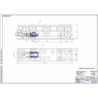 Дипломная работа на тему: Модернизация подвески на ЛиАЗ-5256