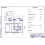 Установка акваретартеда на автомобиль тягач Volvo FH12