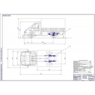 Дипломная работа на тему: Задняя пневмоподвеска на автомобиль ГАЗ-3302