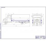 Модернизация автомобиля ЗиЛ-5301 с разработкой съемного погрузочного устройства