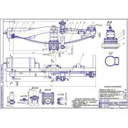 Проект модернизации задней подвески автомобиля УАЗ-23632