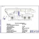 Проект модернизации системы питания автомобиля КрАЗ КС-55733 для работы на природном газе КПГ