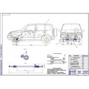 Проект модернизации рулевого управления автомобиля ВАЗ-2123 путем применения гидропривода