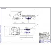 Проект модернизации автомобиля ГАЗ-3302 путем установки пневмоподвески