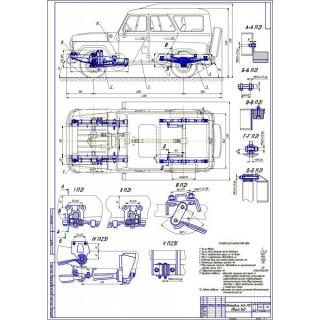 """Дипломная работа на тему: \""""Проект модернизации подвески автомобиля УАЗ-3151 для внедорожного использования\"""""""