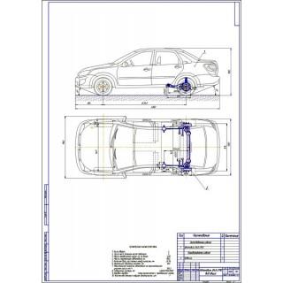 Дипломная работа на тему: Проект модернизации задней подвески автомобиля ВАЗ-2191 путем использования эффекта подруливания
