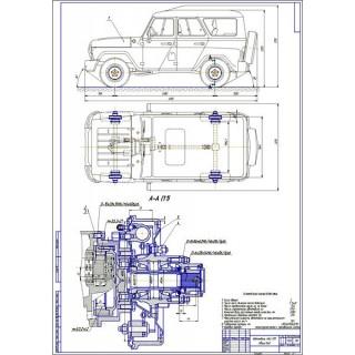 """Дипломная работа на тему: \""""Улучшение эксплуатационных свойств УАЗ-3151 с редукторными мостами путем установки электромагнитных муфт подключением передних колес\"""""""