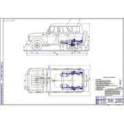 Совершенствование конструкции подвески УАЗ-31519