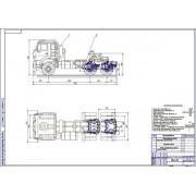 Модернизация задней подвески автомобиля КамАЗ-65225 путем установки пневмобаллонов