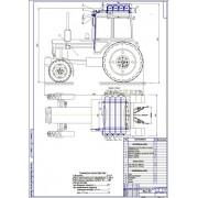Проект модернизации системы питания трактора Беларус 80.1 для работы на КПГ