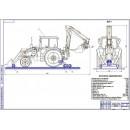 Модернизация навесного оборудования экскаватора ЭО-2626 для работы на железной дороге при ремонте путей