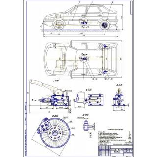 Дипломная работа на тему: Проект модернизации тормозной системы ВАЗ-2114 путем установки стояночного гидравлического тормоза