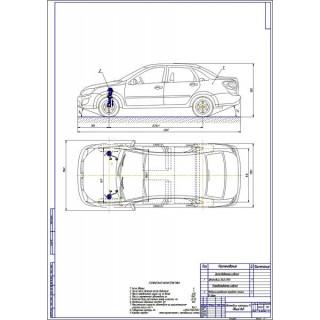 Дипломная работа на тему: Модернизация передней подвески автомобиля семейства ВАЗ путем регулировки ее жесткости