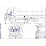 Установка подушки безопасности на автомобиль КамАЗ-55102
