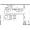 Проект модернизации системы питания автомобиля Урал-5557-6121-74 для работы на компримированном природном газе