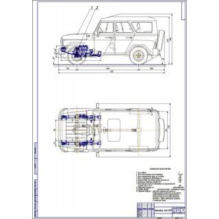 Дипломная работа на тему: Модернизация передней подвески автомобиля УАЗ-31519
