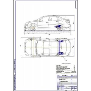 Дипломная работа на тему: Модернизация задней подвески Лада Гранта путем установки торсионов вместо пружин