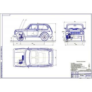 Дипломная работа на тему: Проект модернизации передней подвески автомобиля ВАЗ-2121 для внедорожного использования