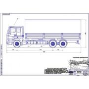 Модернизация системы питания КамАЗ-65207 - перевод на газ