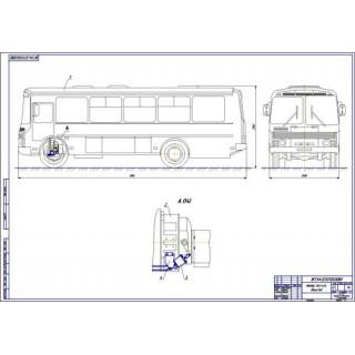 Дипломная работа на тему Модернизация привода сцепления автобуса ПАЗ-4234