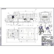 Проект модернизации привода сцепления автомобиля ГАЗ-3309