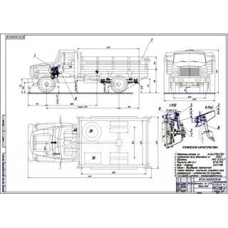 """Дипломная работа на тему """"Проект модернизации привода сцепления автомобиля ГАЗ-3309"""""""