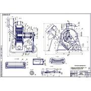 Комплексная механизация производственных процессов содержания КРС на откорме с разработкой технологической линии приготовления кормов
