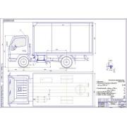 Перевод на газ FAW 1041