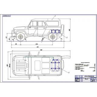 Дипломная работа на тему Перевод на газ УАЗ Hunter